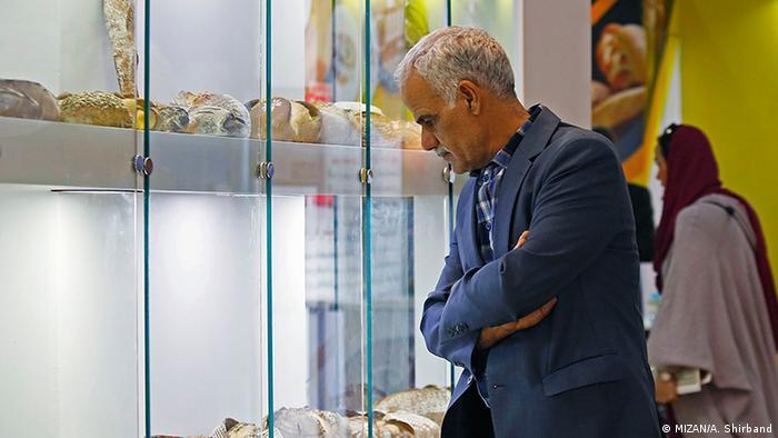 دوازدهمین نمایشگاه بین المللی صنعت غلات، آرد و نان روز جمعه ۲۲ شهریور (۱۳ سپتامبر) در محل دائمی نمایشگاه بینالمللی تهران افتتاح شد.