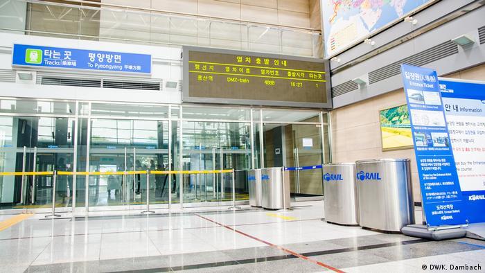 Южная Корея: последний вокзал перед ДМЗ, куда прибывает поезд с туристами