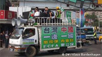 Taiwan China gegen ECFA Wirtschaftsabkommen