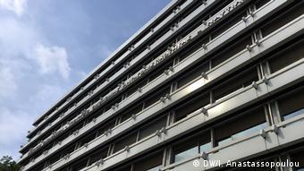 Υπουργείο Οικονομικών, Αθήνα
