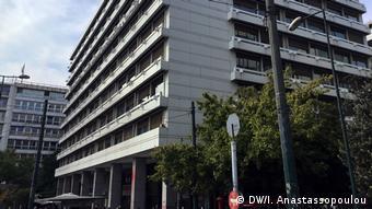 Το υπουργείο Οικονομικών στην Αθήνα