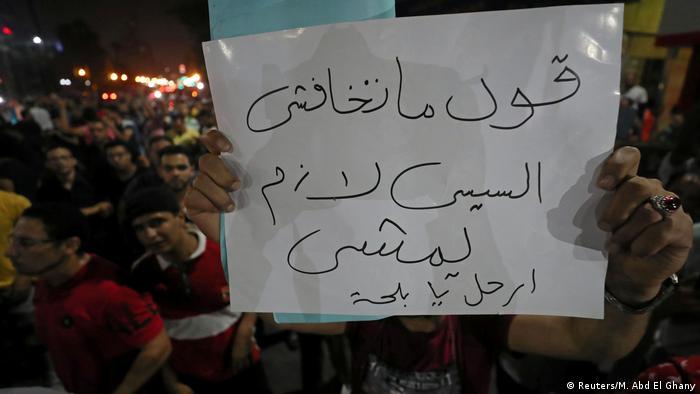 Ägypten Kairo | Anti-Regierungsproteste (Reuters/M. Abd El Ghany)