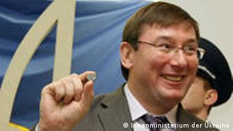 Ukraine Deutschland antike Münze