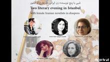 Türkei | iranische Schrifsteller in Istanbul