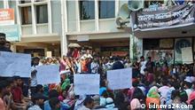 Bangladesch Protest Studenten Gopalgonj BSMRST Universität