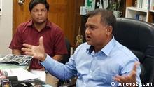 Bangladesch Vizekanzler der BSMRST Universität Prof Khondoker Nasiruddin