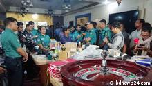 Bangladesch | Polizei in Riad | Mohamedan Club