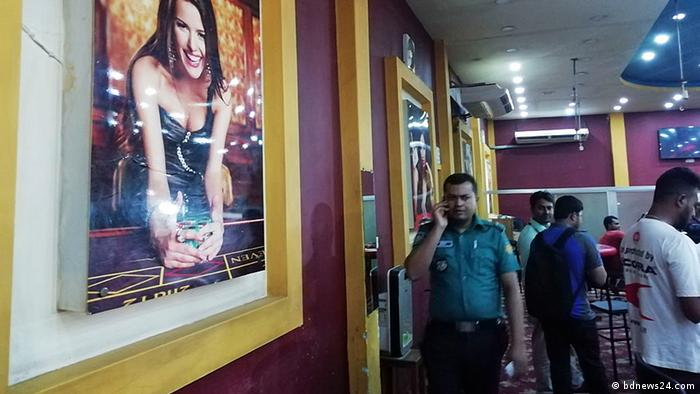 Bangladesch | Polizei in Riad | Victoria Club (bdnews24.com )