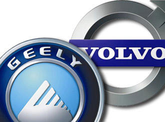 Geely and Volvo Logos