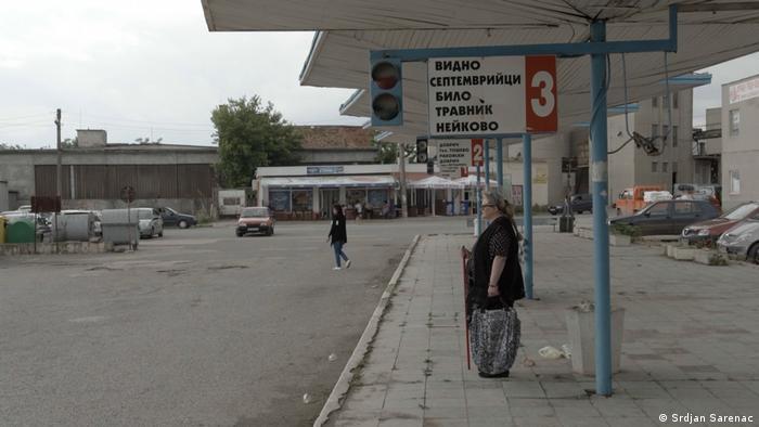 (Scena iz filma Bugarski san