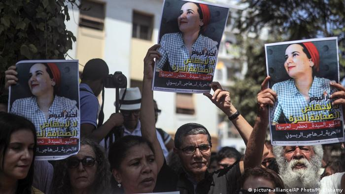 Protesters showing solidarity with Hajar Raissouni