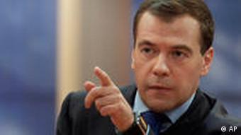 Dmitry Medvedev portrait
