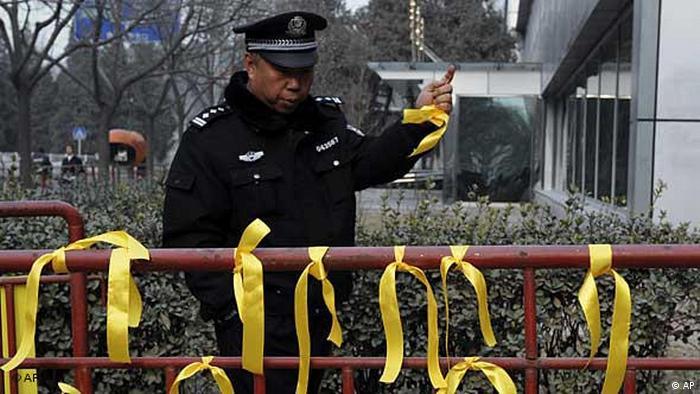 Prozess gegen Liu Xiaobo / China / Peking (AP)
