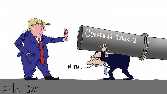 Трамп останавливает Путина, который на спине несет трубу, а на ней написано Северный поток-2