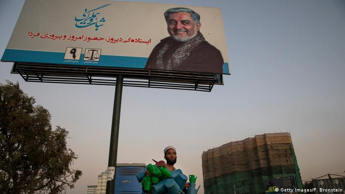 A campaign billboard for candidate Abdullah Abdullah, chief executive of Afghanistan