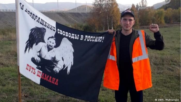 Один из сторонников шамана Александра Габышева - Дмитрий Крюков