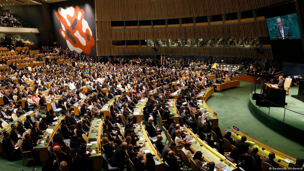 Un General Assembly Day 1 As It Happened News Dw 24 09 2019