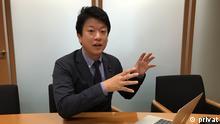 Japan   Taiga Ishikawa