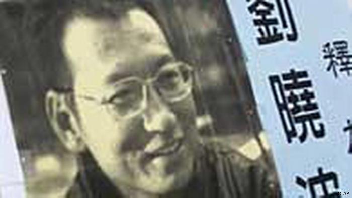 Liu Xiaobo / China (AP)