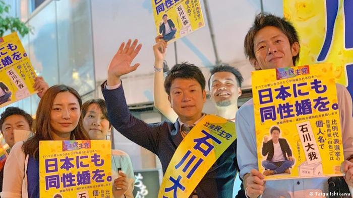 Japan Taiga Ishikawa LGBT Senator