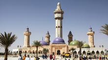 Senegal | Halle der Großen Moschee in der Stadt Touba