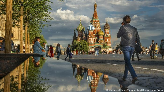 Russland Alltag in Moskau (picture-alliance/Russian Look/Global Look Press)
