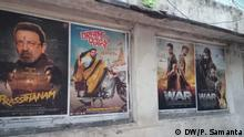Bengali film directors are alleging that multiplex and hall owners of Kolkata are depriving them from showing their cinema. Keywords: Cinema, multiplex, hall, director, Kolkata When it was taken:September, 2019 Where it was taken:Kolkata, West Bengal Copyright:Payel Samanta Pic 1 Poster of upcoming bollywood film 'War'in a cinema hal of Kolkata Pic 2 Paradise hall of Kolkata is screening Hindi film this week