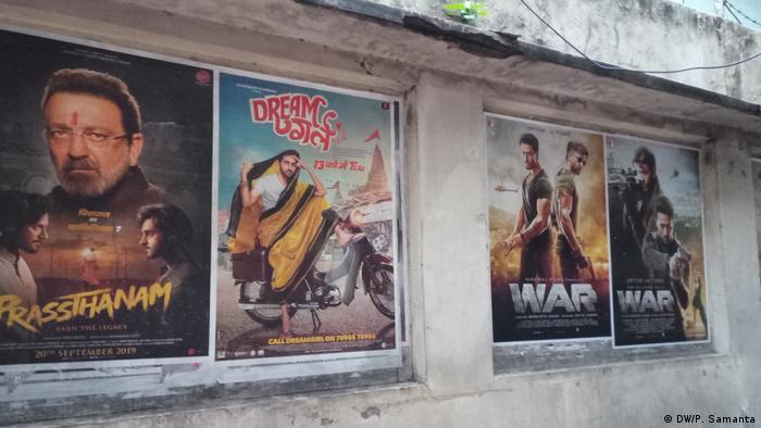 Bengali Kino Komplex Kalkutta