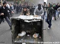 ناآرامیهای عاشورای سال ۱۳۸۸ در ایران