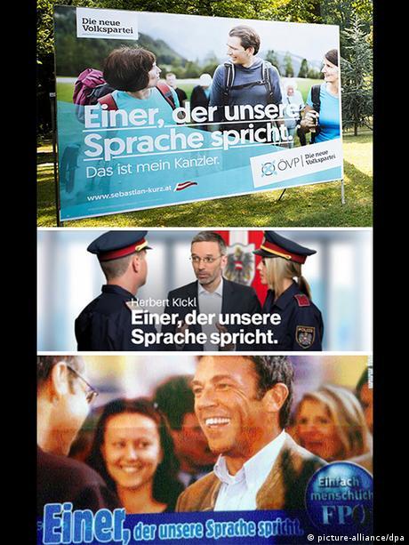 Cartazes de propaganda eleitoral austríaca
