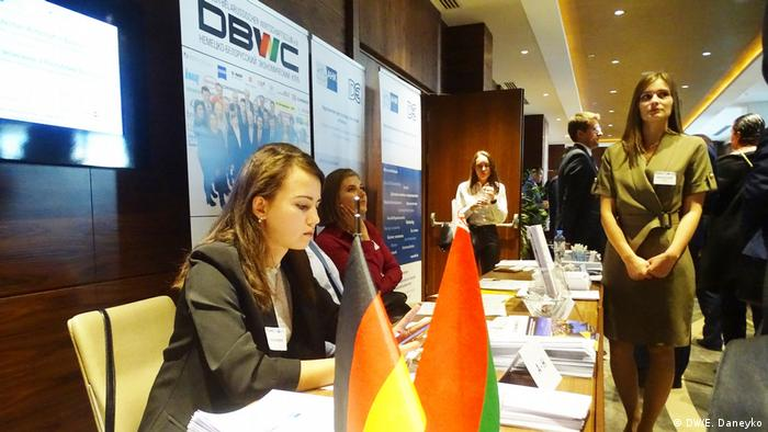 Участники 10-го Дня немецкой экономики в Беларуси