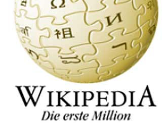 A screenshot of the German Wikipedia's logo celebrating the millionth entry
