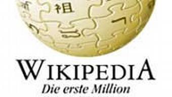 Логотип немецкой Википедии