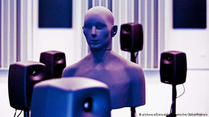 Немецкая премия будущего - 2012