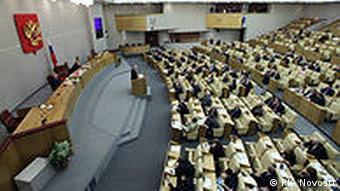 Пленарный зал Государственной думы