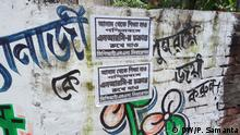 Posters calling for protest against the NRC are visible in the districts of West Bengal When it was taken: September, 2019 Where it was taken: Kolkata, West Bengal Keywords: India, NRC, Kolkata, West Bengal, BJP, Assam, Trinamool Congress, Politics Copyright: Payel Samanta, DW.