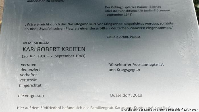 Closeup of the memorial stone (Orchester der Landesregierung Düsseldorf e.V./Meyer)