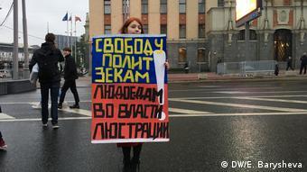 19-летняя москвичка Екатерина