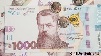 Банкнота номиналом в 1000 гривен