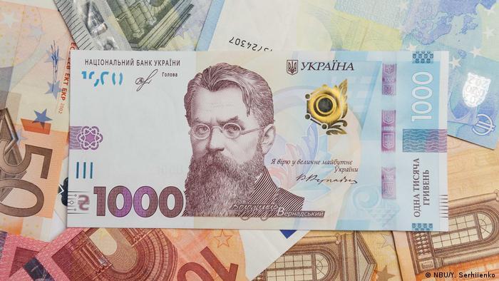 Доходи державного бюджету України в 2020 році перевищили заплановані