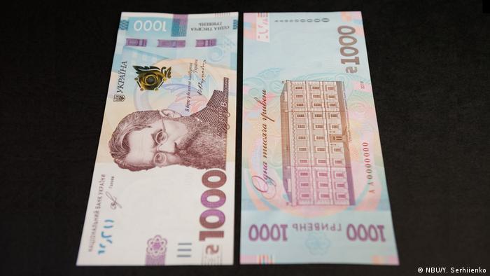 На зворотньому боці купюри зображена будівляпрезидії Національної академії наук України