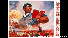 The Great Proletarian Cultural Revolution, commonly known as the Cultural Revolution, was a socio-political movement that took place in the People's Republic of China from 1966 through 1976. Set into motion by Mao Zedong, then Chairman of the Communist Party of China, its stated goal was to enforce socialism in the country by removing capitalist, traditional and cultural elements from Chinese society, and impose Maoist orthodoxy within the Party. The Cultural Revolution damaged the country on a great scale economically and socially. Millions of people were persecuted in the violent factional struggles that ensued across the country, and suffered a wide range of abuses including torture, rape, imprisonment, sustained harassment, and seizure of property. A large segment of the population was forcibly displaced, most notably the transfer of urban youth to rural regions during the Down to the Countryside Movement. Historical relics and artifacts were destroyed. Cultural and religious sites were ransacked.   Verwendung weltweit, Keine Weitergabe an Wiederverkäufer.