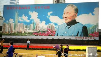 China Shenzhen Deng Xiaoping