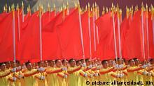 China Peking 70 Jahre