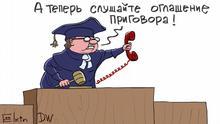 Karikatur von Sergey Elkin Gericht in Russland