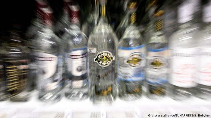 Bottles of vodka in a Moscow supermarket