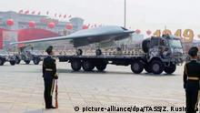 BG Waffensysteme der VR China | Gonji-11