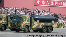 BG Waffensysteme der VR China | AUV HSU 001