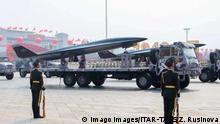 BG Waffensysteme der VR China | UAV Wuzhen-8