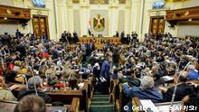 Ägypten Kairo | Parlament